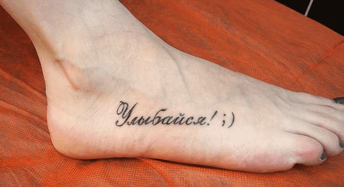 фразы для тату на русском