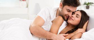 Как часто нужно заниматься сексом, чтобы забременеть