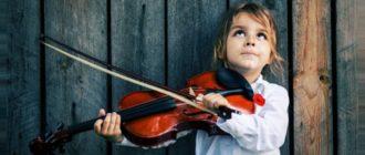 воспитание музыкой детей