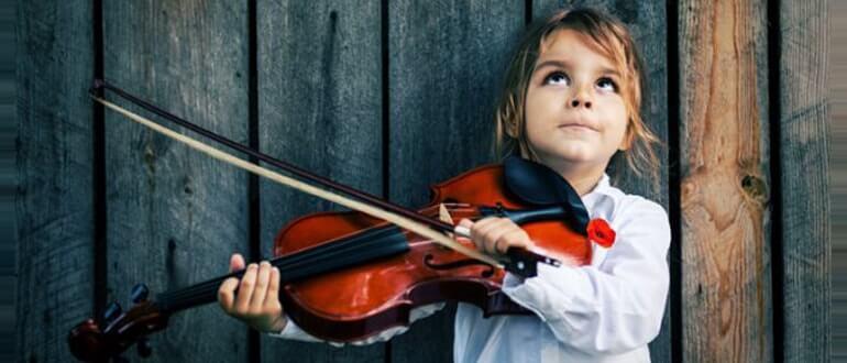 Воспитание ребенка средствами музыки
