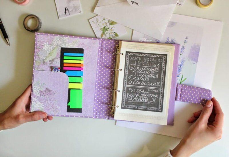 дневник-папка