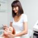 Процедуры у косметолога