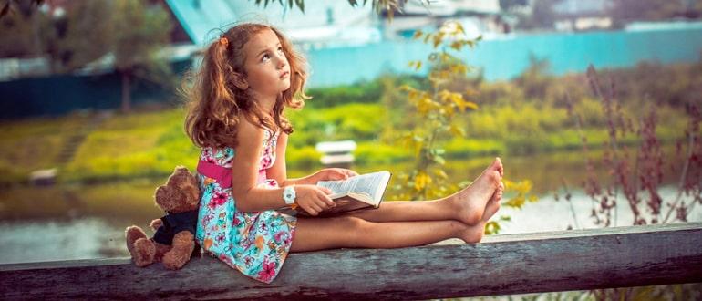 воспитание и формирование личности ребенка